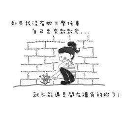 圖•文�謝慶萱