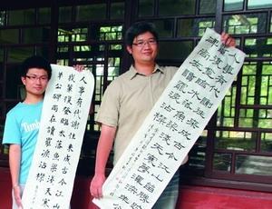 語獻所碩四李中然(右)、中文四絲凱郁(左)分獲第一屆「文錙盃學生書法比賽」第一、二名。(攝影�林奕宏)
