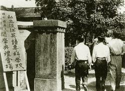 淡江英專40學年度第一學期開學典禮在淡江中學舉行。