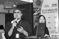 圖左為「靈域對話」製作人史祖德,右為該片導演史筱筠,兩人為兄妹。