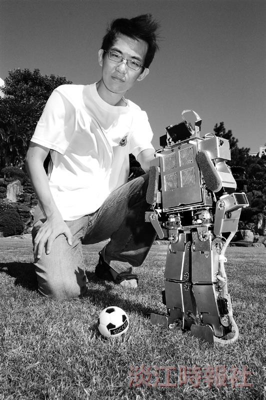 人形機器人首度得名