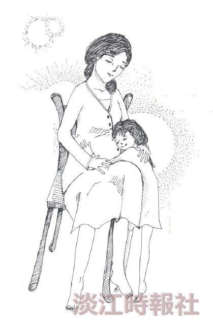 第二十三屆五虎崗文學獎/散文組推薦獎 娠作用