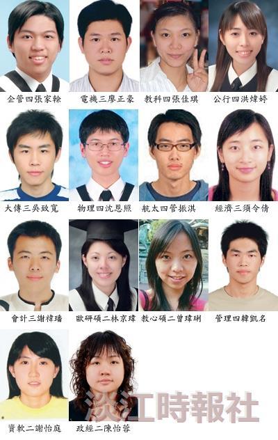 張家榦等14位同學,社團、學業及社會服務表現極佳,獲選為96年全國大專優秀青年。(圖�課外組提供)