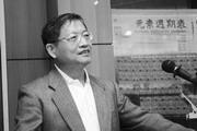 演講題目:中國大陸大學生與台灣大學生的比較分析 主講人:許良榮(三福集團山東萬大金科 添加劑公司總經理) 演講時間:10/13 上午10:30演講地點:鐘靈化學館C013水牛廳  主辦單位:化學系
