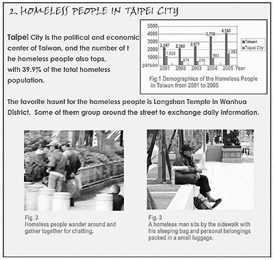 遊民最常集中於台北市龍山寺,附近的圖書館因此常有遊民聚集。