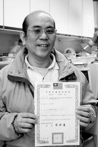 林孟山於日前獲得的專利,能進一步應用在生醫檢測上,如血糖、尿酸、膽固醇等常用的生醫檢測系統,另外,還可用來檢測環境中酸雨的過氧化氫含量。(記者邱湘媛攝)