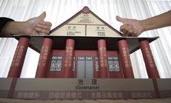「品質屋」具體呈現淡江的使命、願景、價值、策略及治理。(涂嘉翔攝)