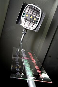康尚文教授研發之LED路燈未來擬將設於學校。