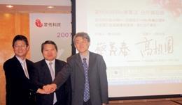 本校與蒙恬科技公司共同舉行簽約記者會,持續發展「e筆書寫系統」。本校副校長高柏園(右)與該公司董事長蔡義泰(左),教育部次長周燦德(中)握手慶祝