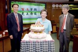 行政會議召開百次,校長張家宜(中)切雙層蛋糕慶祝,副校長馮朝剛(左)、高柏園(右)一旁同慶。(攝影�馮文星)