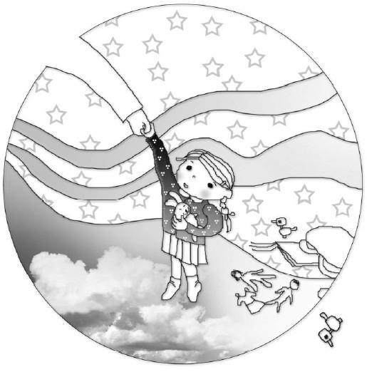 第二十三屆五虎崗文學獎/小說組佳作 圓