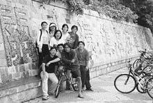 把握大學生活最後一次暑假,和同學前往花東一遊,留下美好的回憶。(中文系邱啟原提供)