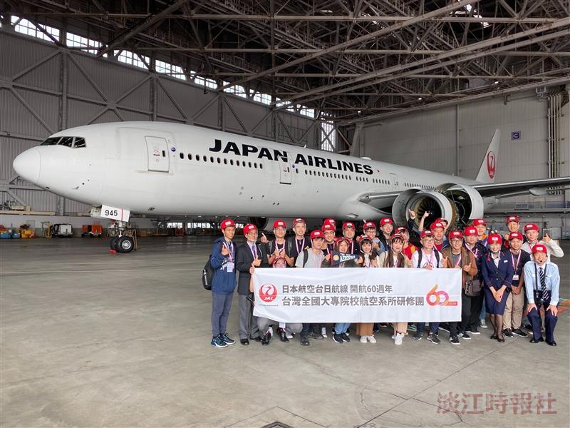 日本航空慶祝台日航線60週年 邀請航太系師生參觀相關設施