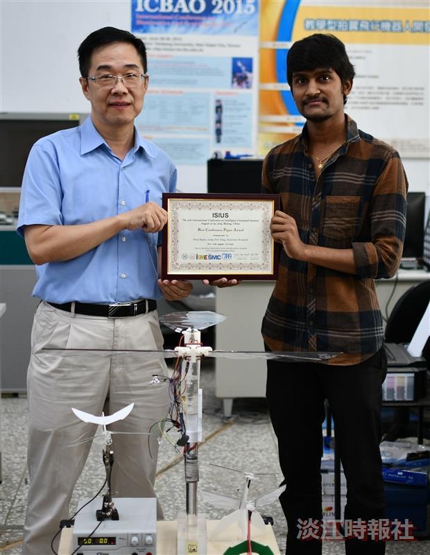 機械系楊龍杰指導碩生獲ICIUS最佳會議論文奬