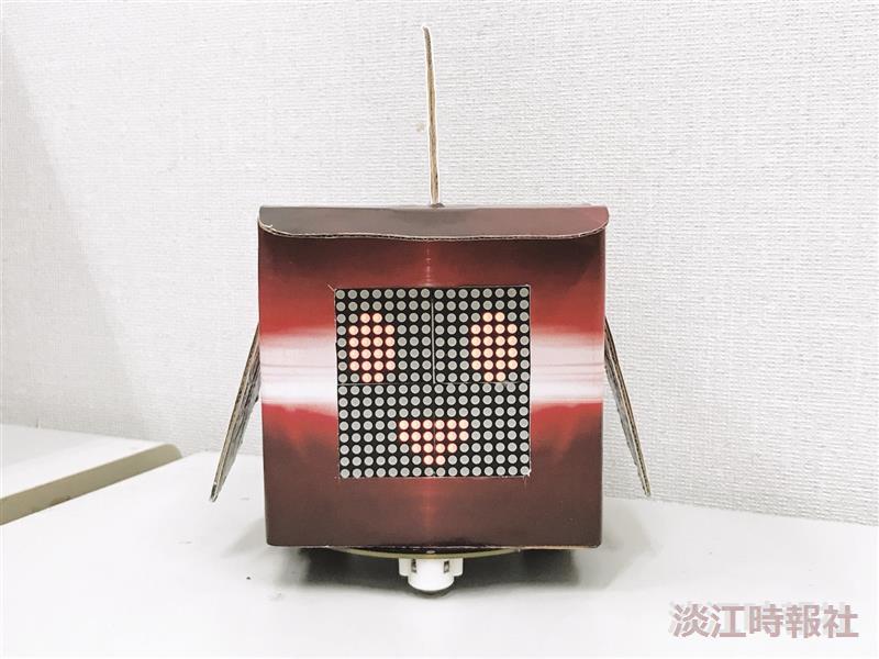 許駿飛智慧控制機器人卡哇依