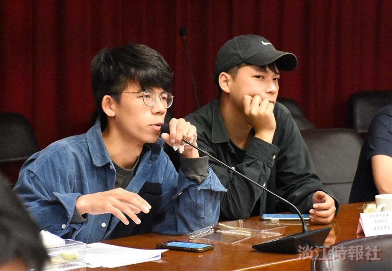 學生事務會議