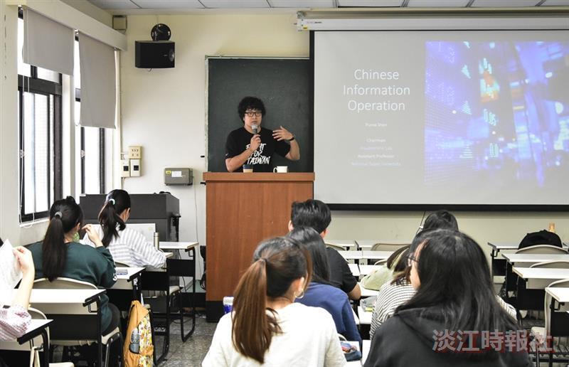 產經講座臺北大學犯罪研究所助理教授沈伯洋「如何抵抗統戰?」