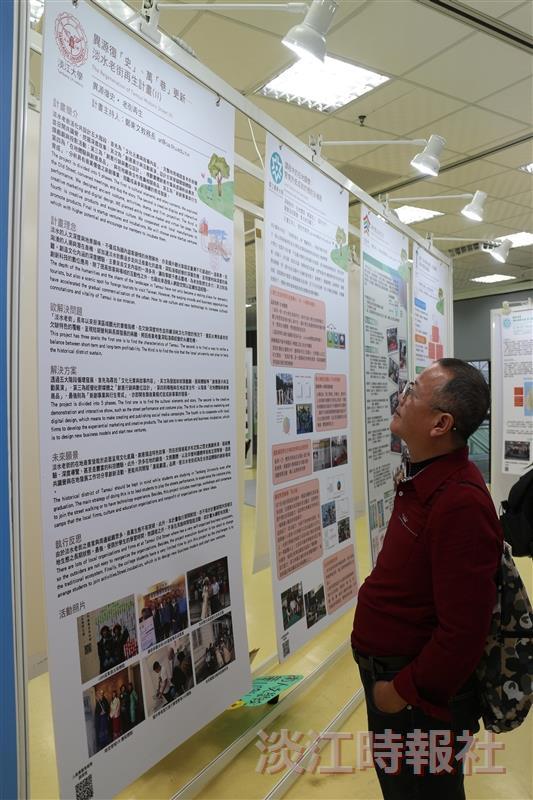 本校參加「教育部2019 USR大學社會實踐博覽會」