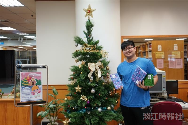 聖誕驚喜,圖書館遇到愛