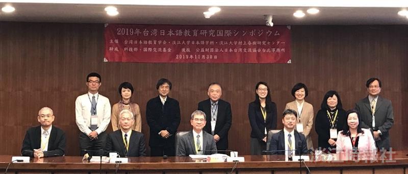 日文系連續舉辦AI工作坊與研討會