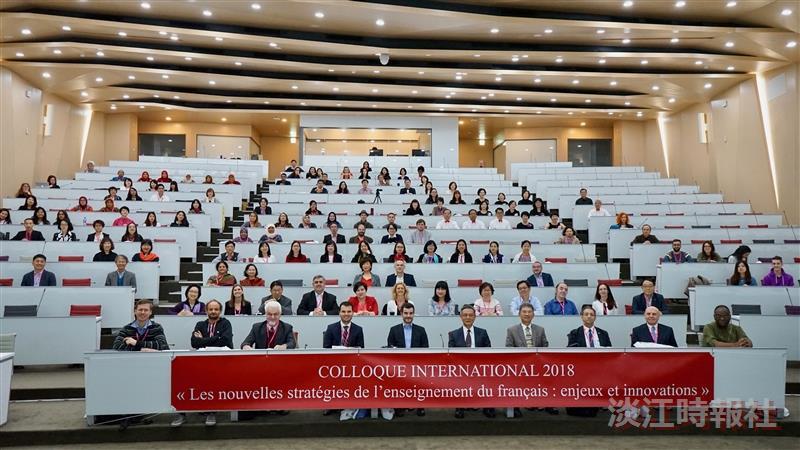 《法語教學新策略:核心與創新》研討會