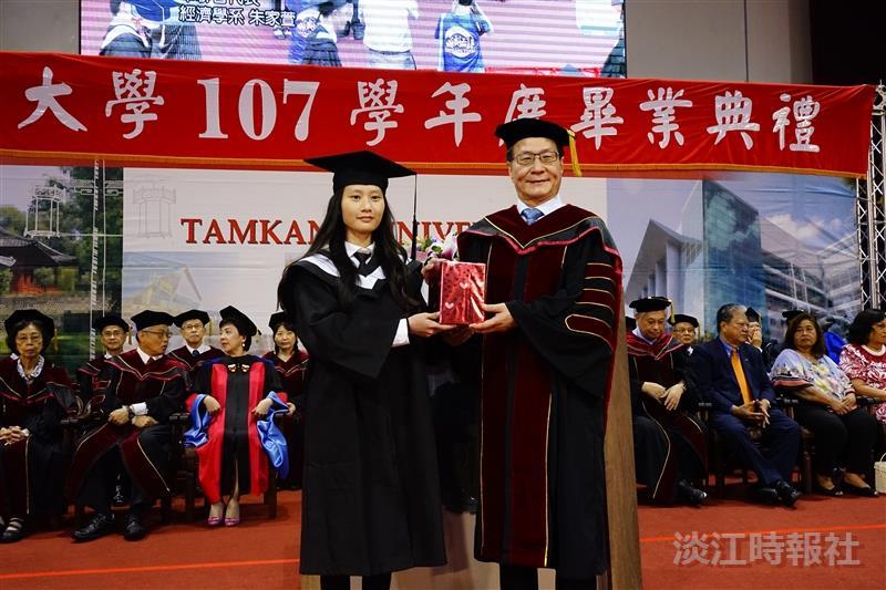 2019畢業典禮