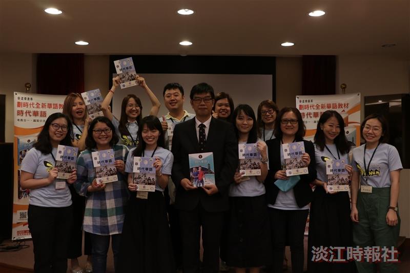 本校展示最新華語教材《時代華語》