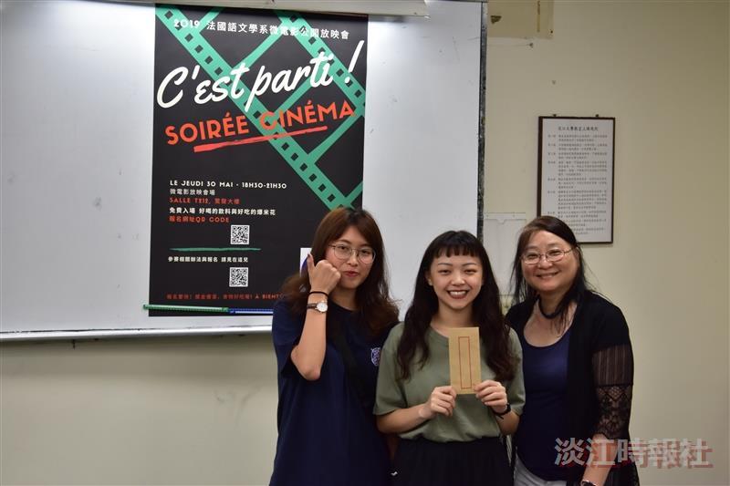 法語微電影放映兼評審會