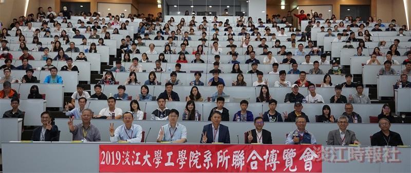 工學院系所聯合博覽會 與學子相見歡