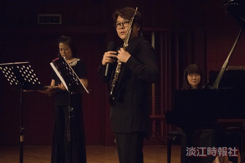 2019 淡江音樂祭 高貴的晚宴 長笛、 雙簧管與鋼琴之夜