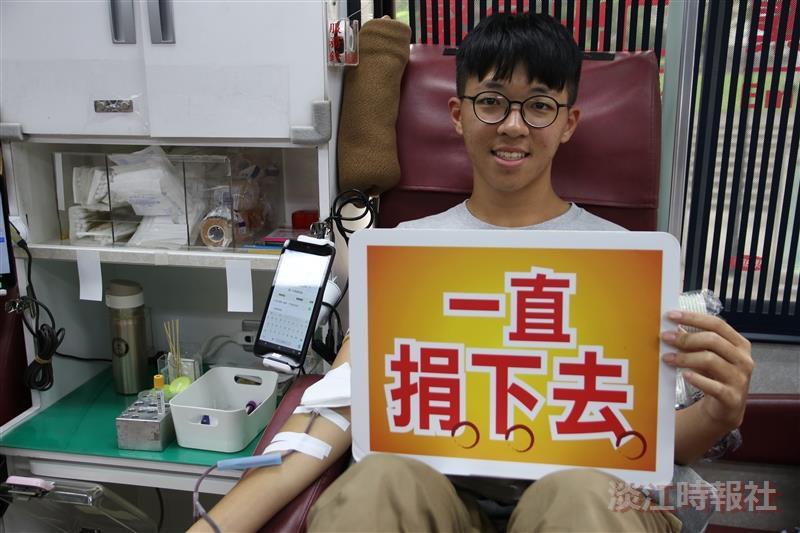 童軍團和歷史系捐血活動