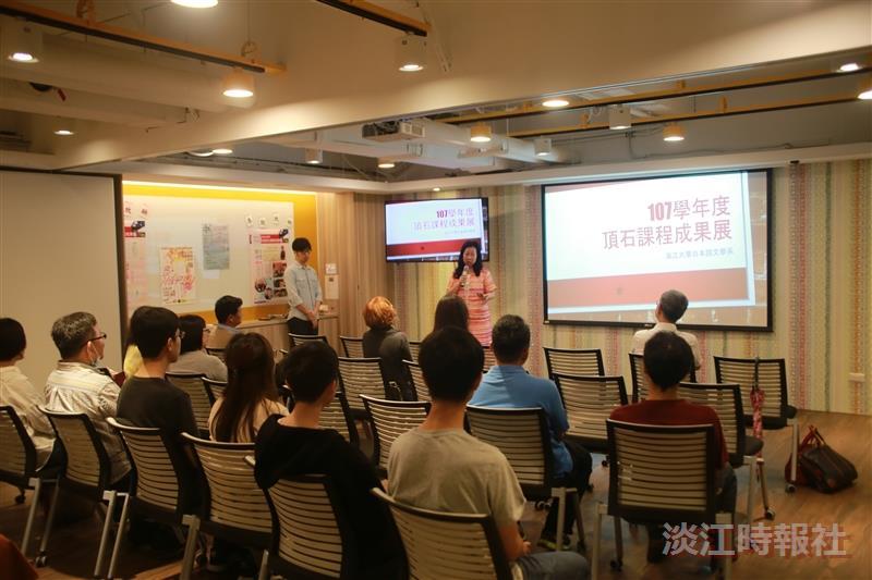 日文系畢業專題發表開幕