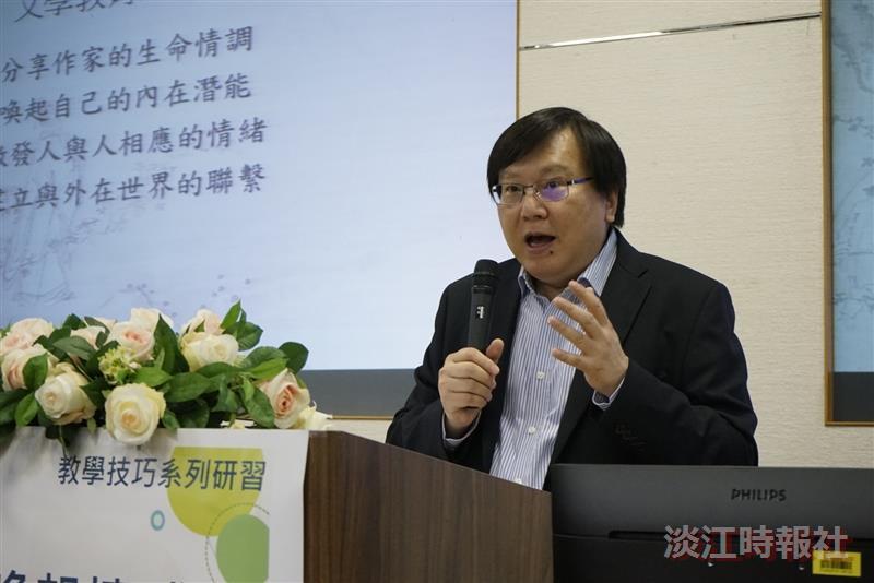 臺大劉少雄教授演講,主題「以情感喚起情感」-詩詞教學的省思