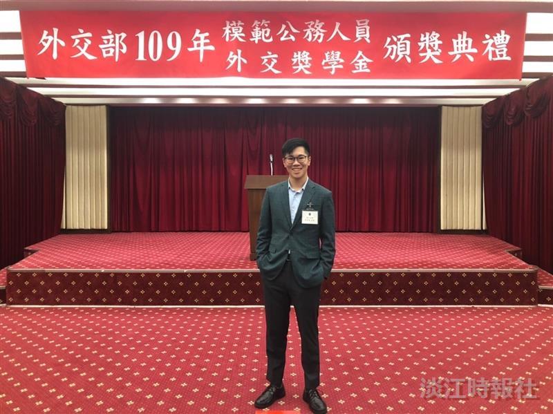外交三李其恩獲109外交獎學金