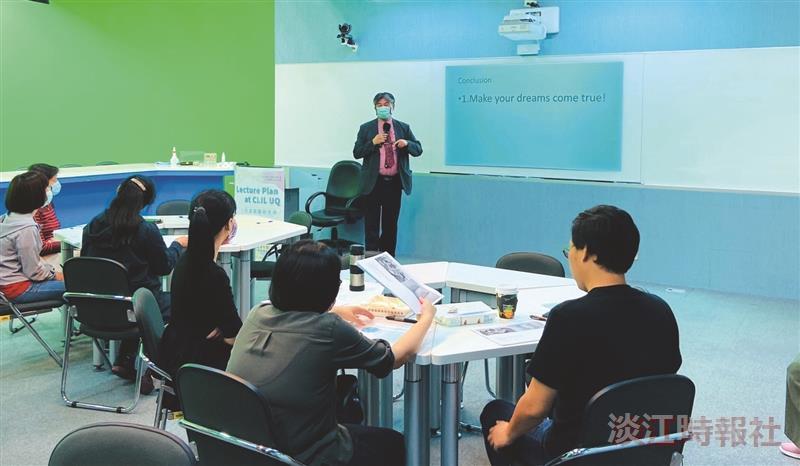 胡慶山分享CLIL教學技巧