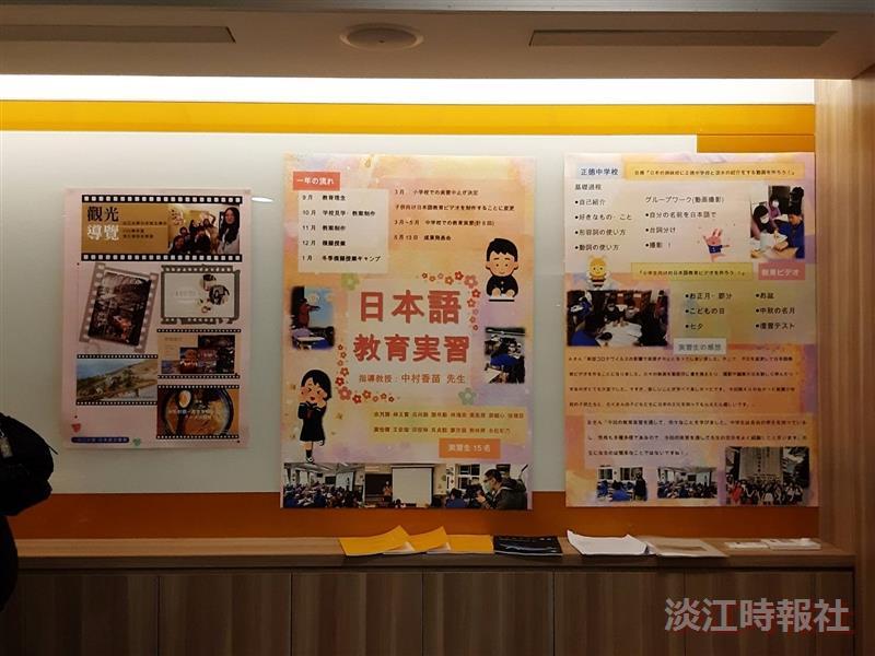 日文系舉辦108學年度頂石課程成果展