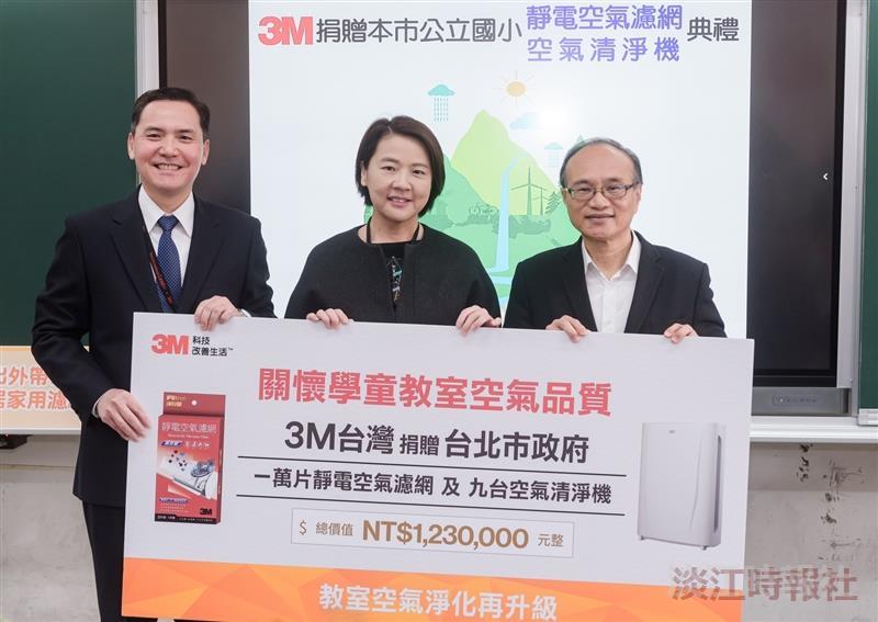 3M臺灣董事總經理仝漢霖
