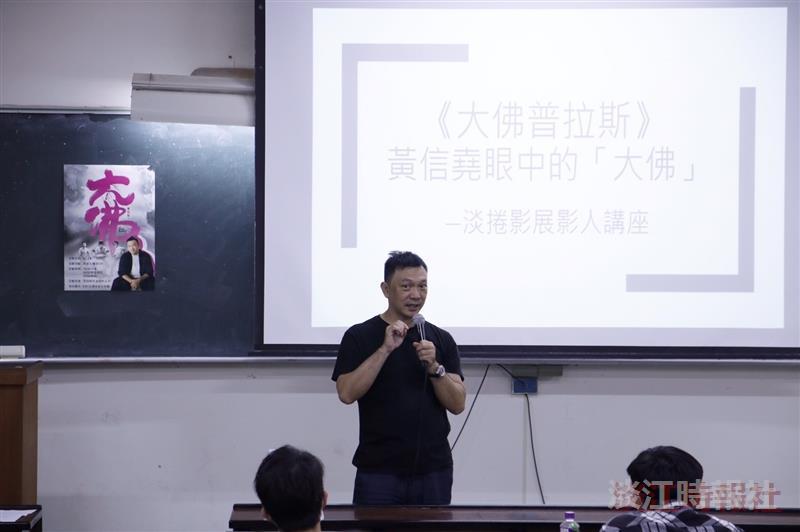 大佛普拉斯導演