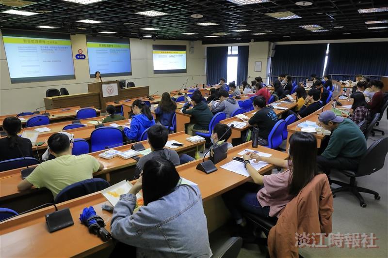 教學助理期初會議