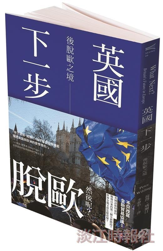 【一流讀書人對談】黃琛瑜X卓忠宏 深度對談 論述英國下一步