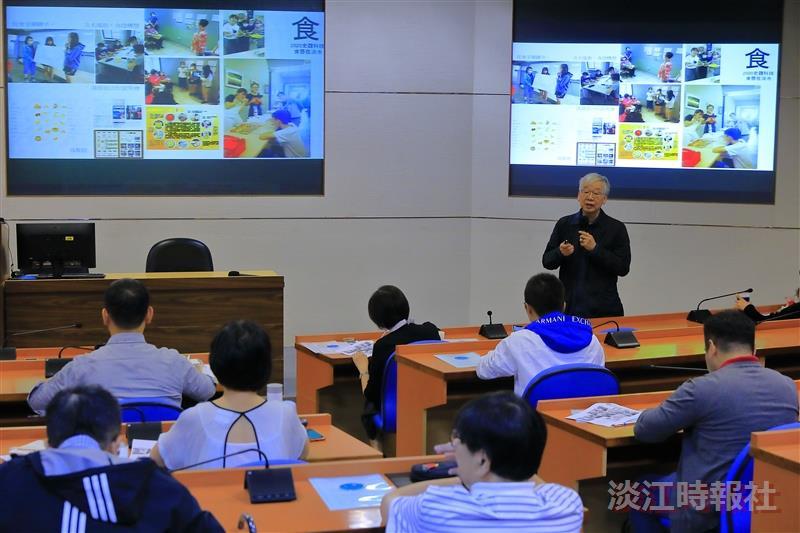 教發中心「把設計帶到生活世界」