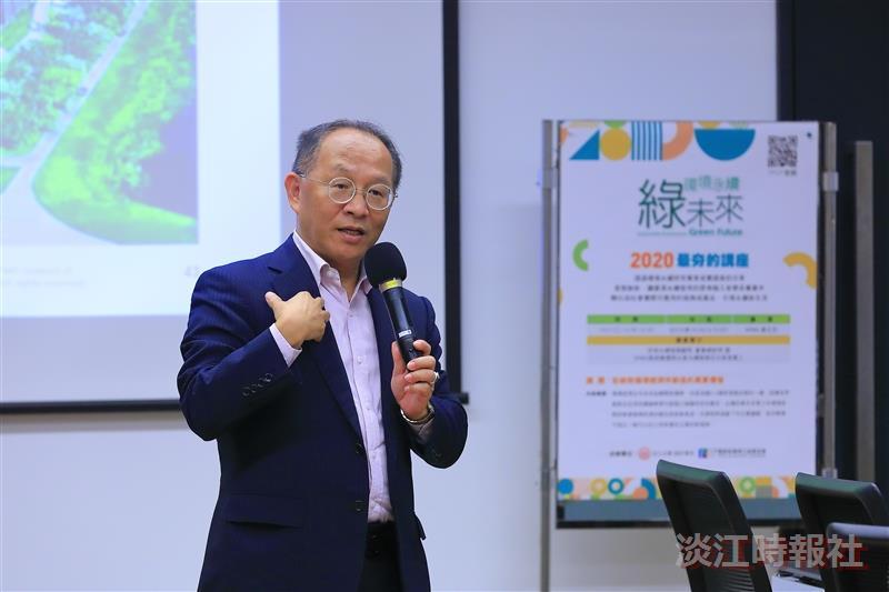 統計系「環境永續綠未來講座」