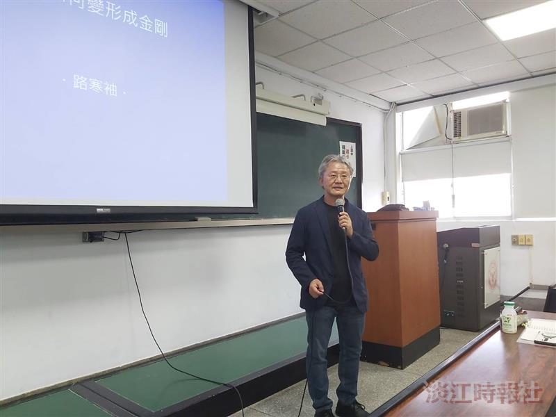 中文系邀王志誠(詩人路寒袖)演講