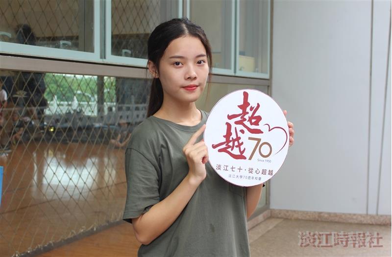 70週年校慶 來自學生的慶賀期許