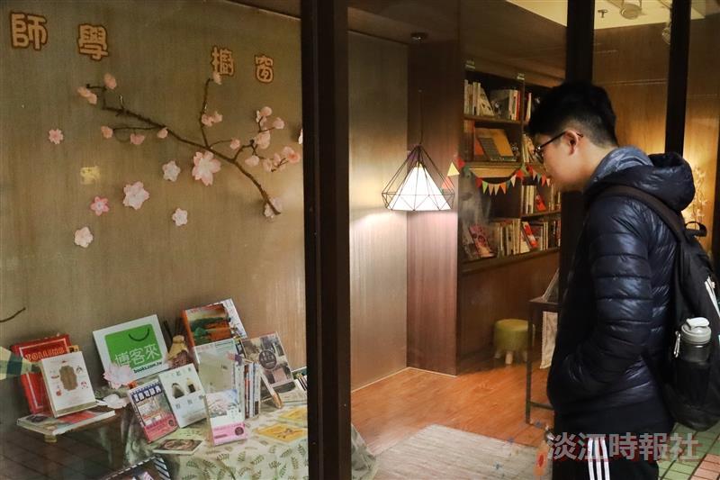 圖書館採編組舉辦「師學愛閱」並與博客來合作「櫻花。野營」