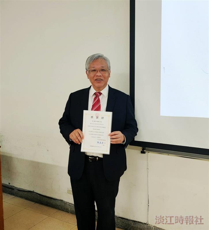 林建甫談「面對全球化中國崛起的世界經濟形勢」
