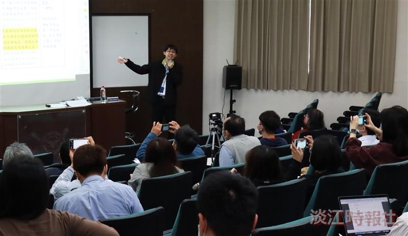 淡江大學110年度大學招生專業化發展試辦計畫111審查評量尺規培訓工作坊