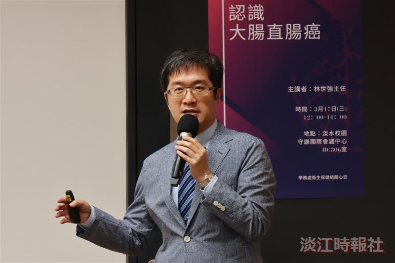 衛保組「認識大腸直腸癌」講座,邀請亞東醫院林世強主任