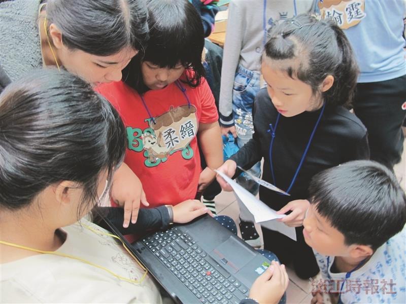 種子課輔社 傳遞資訊教育