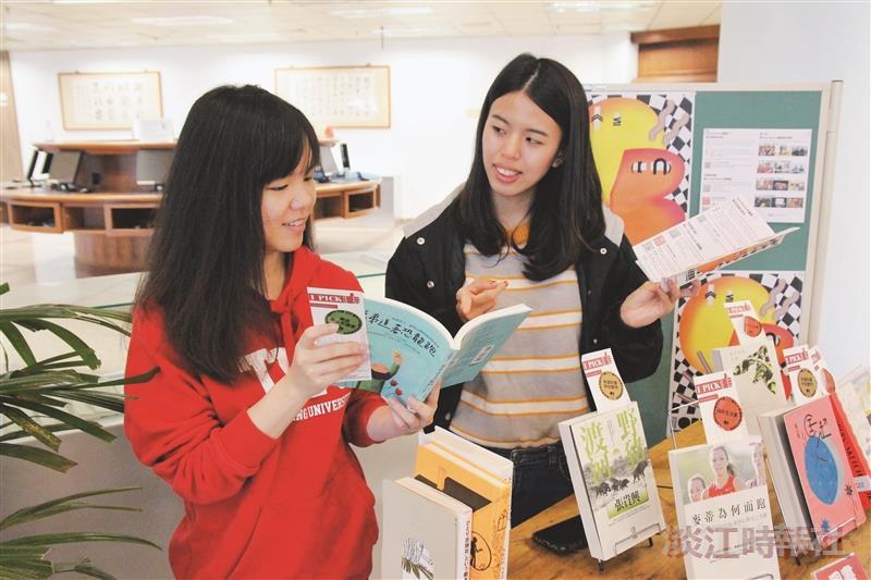 圖書館攜手Openbook閱讀誌 助生拓新視野